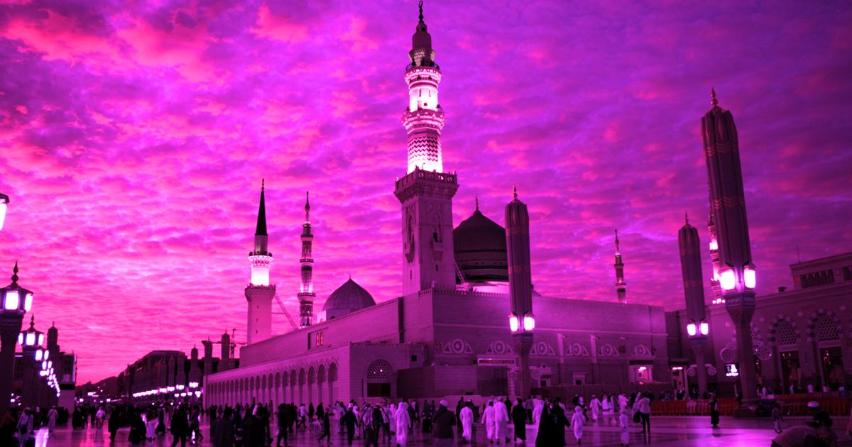 Noktara - Weltmädchentag - Saudi-Arabien lässt Mekka in pink erstrahlen - Prophetenmoschee