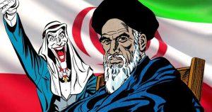 Noktara - Wusstest du, dass der Joker einst der Botschafter des Irans war?