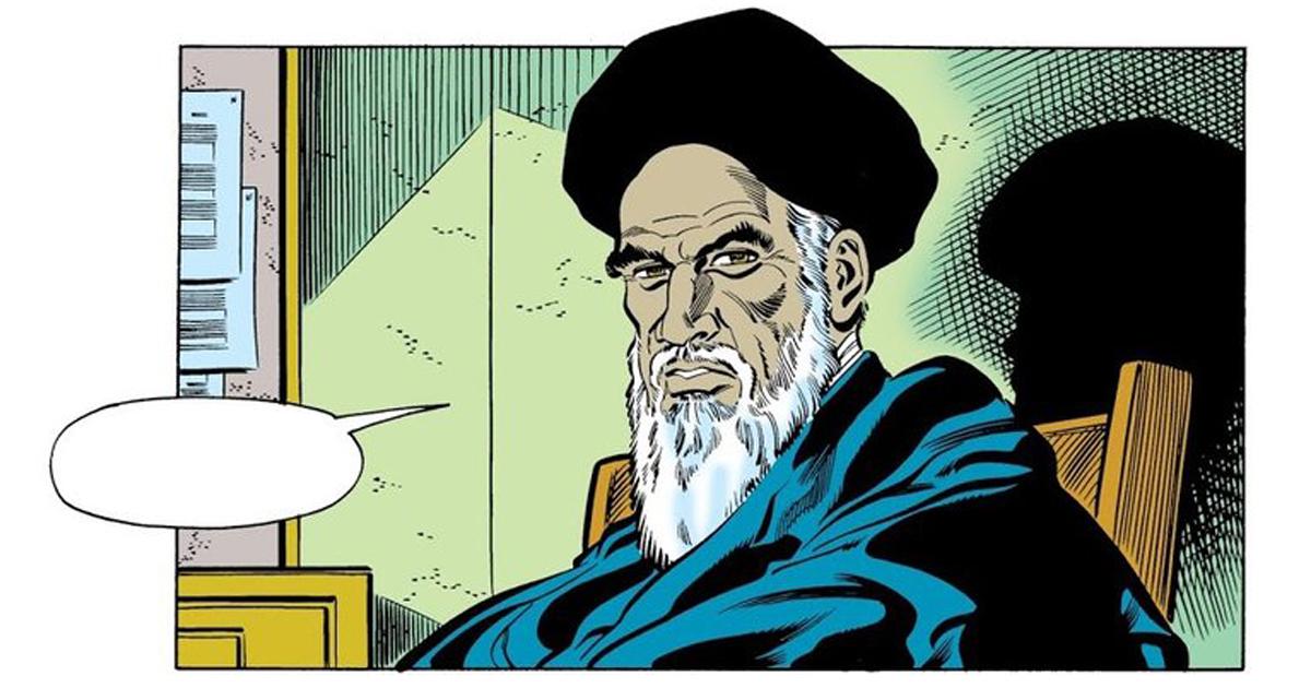 Noktara - Wusstest du, dass der Joker einst der Botschafter des Irans war? Batman-Ayatollah