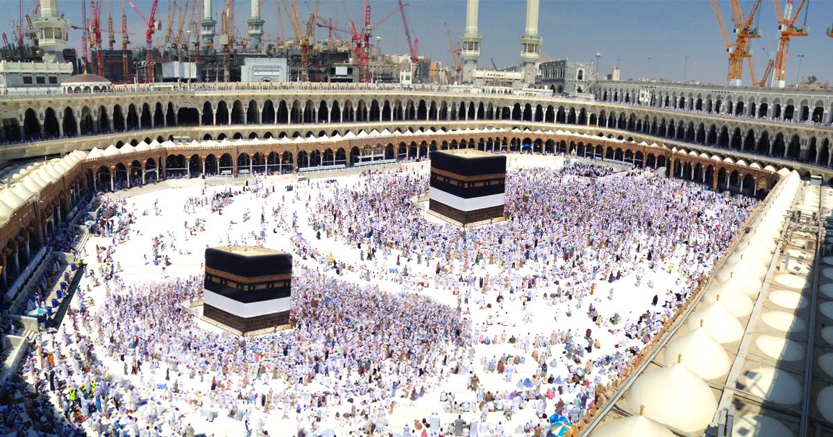 Zu viel Fitna: 2. Kaaba für Frauen eröffnet